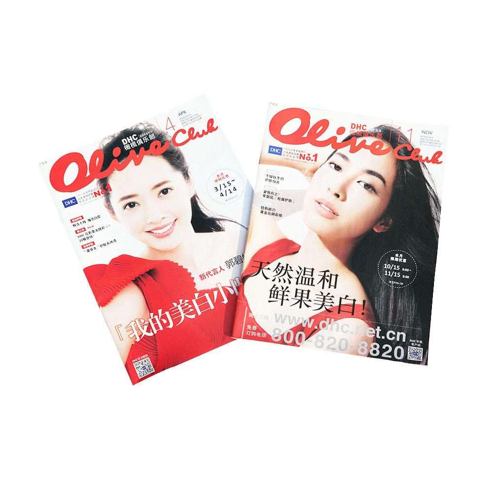 Custom Fashion Magazine Printing,Cover With Matte Lamination Magazine