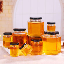 wholesale 650ml bee hexagon empty glass jar container for honey