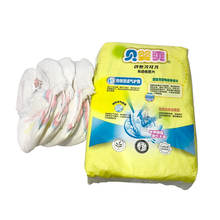 baby pants style dry diaper disposable