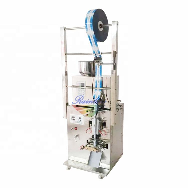 2019 new type vertical automatic small candy packaging machine