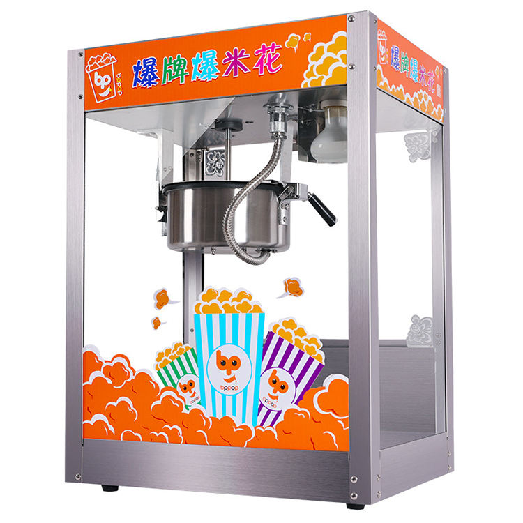Hot sale portable outdoors popcorn making machine for sale