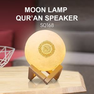 Al Gift Islamic Music Portable Mini Holy Koran Stand Touch Moon Lamp quran speaker with APP Remote for Muslim Kid