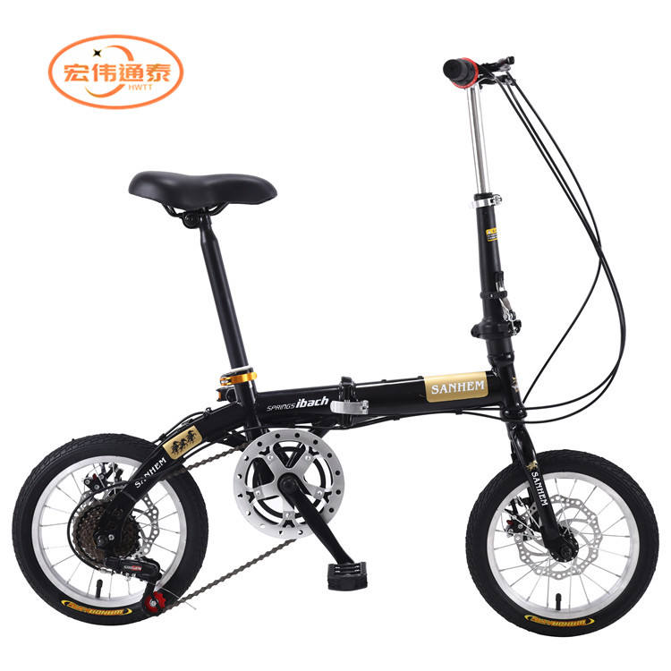 Bike Price Factory Aluminium alloy folding bicycle fold 20 inch 7speed foldable bike bicicleta wholesale
