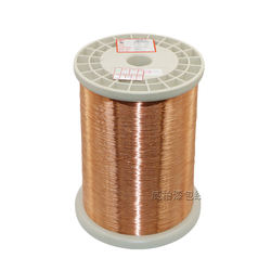 Custom High Quality Heating Application Enamelled Copper Round Wire