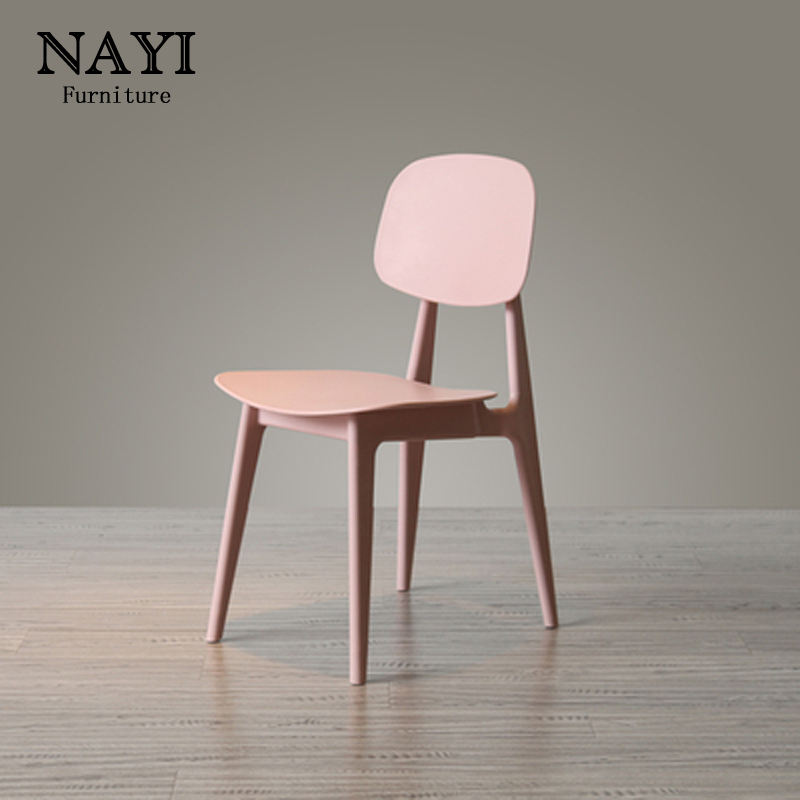 Modern colourful restaurant furniture chair plastic dining chair coffee chair for sale