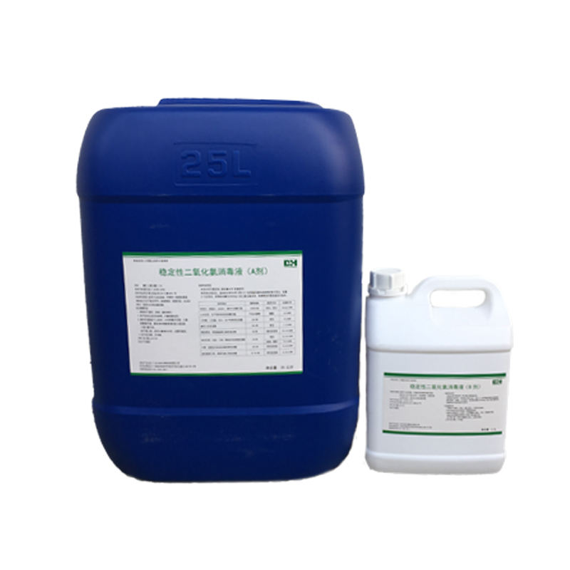 chlorine dioxdie bleaching chemicals for wood paper pulp bleach
