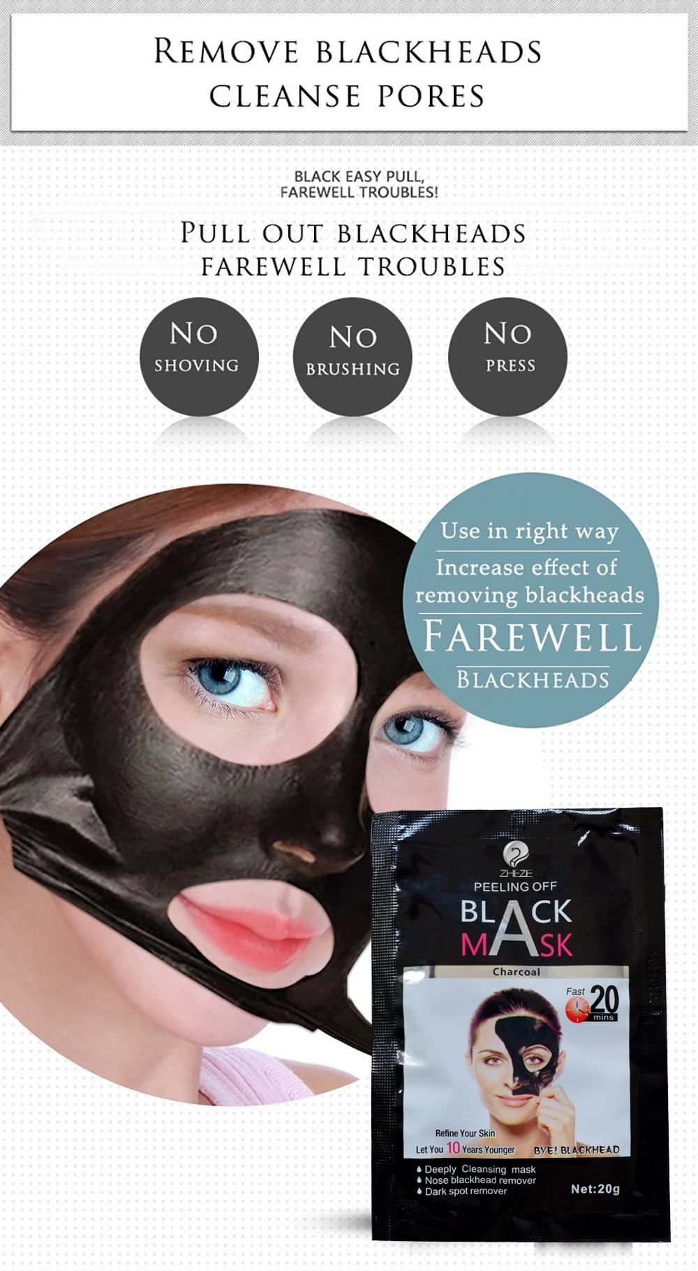 Female Bamboo Charcoal Black Mask Cleansing Blackhead Deep Clean Remove Peel Off Face Cream