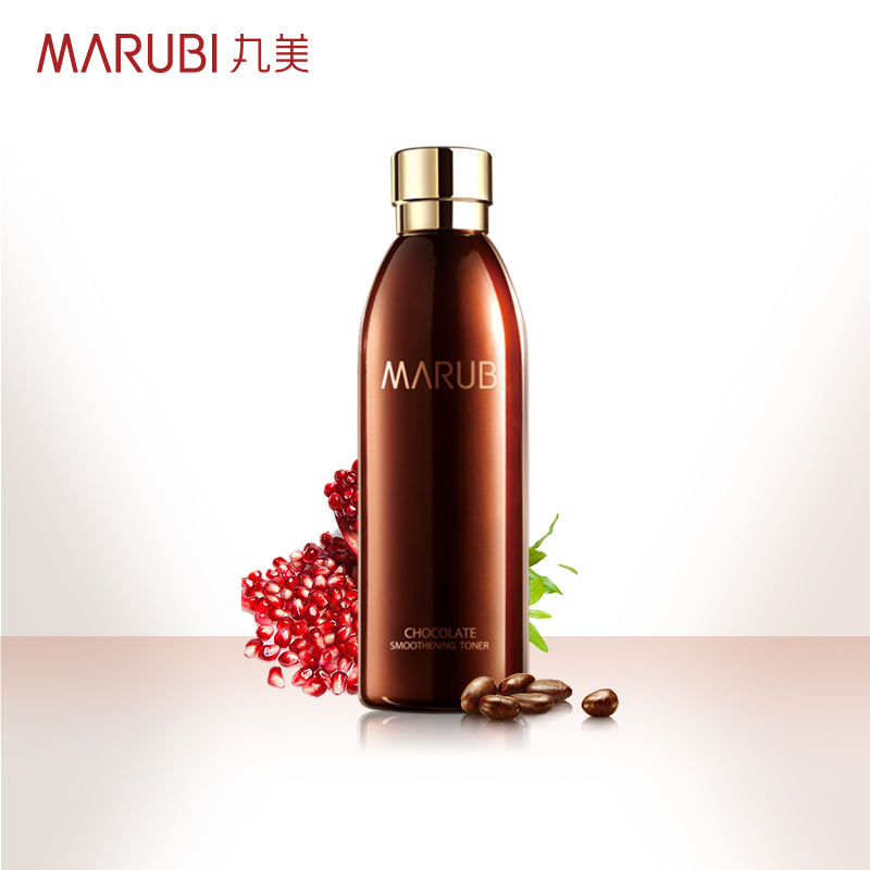 MARUBI skin bleaching cream for black skin white tone face cream smoothing emulsion 150ml