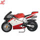 2017 new design used 49cc motorcycles mini pocket bike