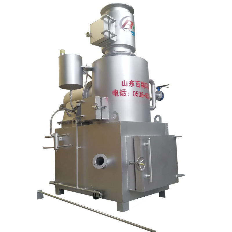 Plastic garbage incinerator factory waste incinerator with customized production