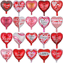 18 Inch Valentines Day Decorations Heart Shape Aluminum Foil Balloons For Love
