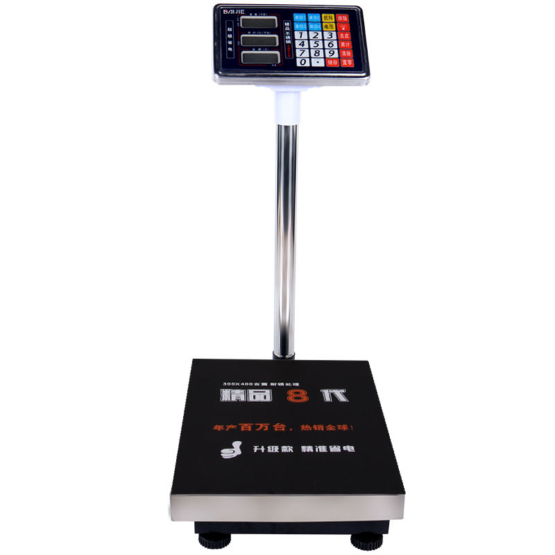 High Quality Electronic Digital 300KG Weighing Platform Scales Electronic Balance Bench Scale
