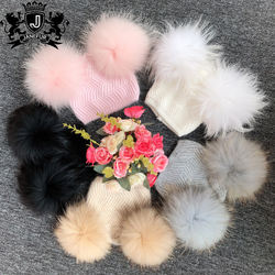 Colorful Baby Cute angora Beanie hat with two fur pompoms so