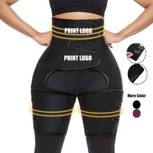 Oem And Odm Leg And Abdominal Compression Waist Trainer Enhance Butt Lifter Thigh Eraser Neoprene Waist And Butt Shaper