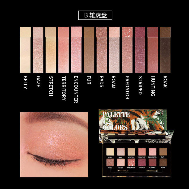 H6555-1 Fashion Design Mineral Pigments Glitter Shimmer Colourful Eyeshadow Palette Cosmetics Makeup