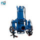 Centrifugal Submersible Electric Dirt Solid Suction Pump