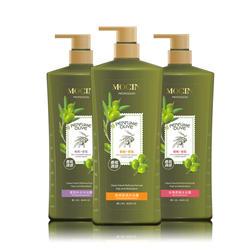 Olive moisturizing and refreshing shower gel moisturizing and moisturizing lasting fragrance shower gel perfume shower gel