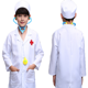 performance costume children doctor suit professional experience game party pet remedy veterinary clothing