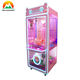 Coin Operated Games Crane Machine Toy Machine Claw Crane Game Machine