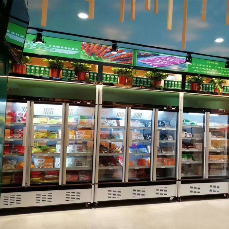 Commercial Three Glass Doors Upright Display Freezer
