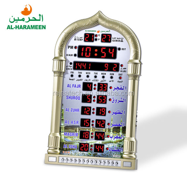 1 PCS to Ship Factory 4008 City Time Auto Remote Control Multi-Function Islamic Azan Mosque AL-HARMEEN Muslim Wall Desk Clock