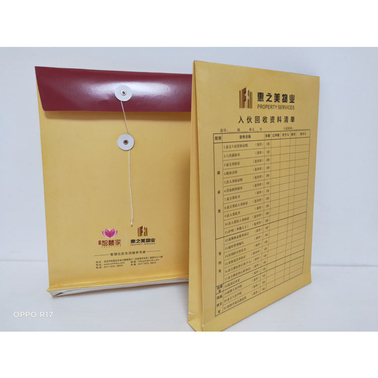 2020 China Suppliers Kraft Envelope File Cover With Button And String Closure Brown Paper