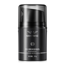 Men Fresh Face Hydrating Anti Wrinkle Aging Moisturizer Best Private Label Face Cream