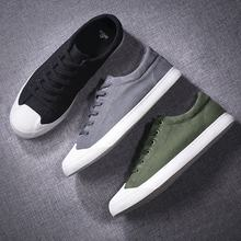 2020 new fashional supper nice school boy favorites plain shoes men fitness shoes