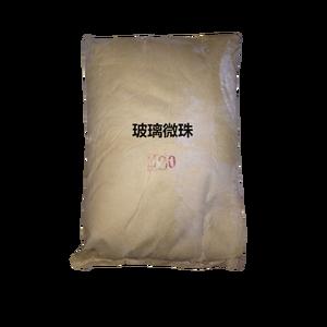 Китай дешевые микрон стеклянные бусины 320-120 сетки