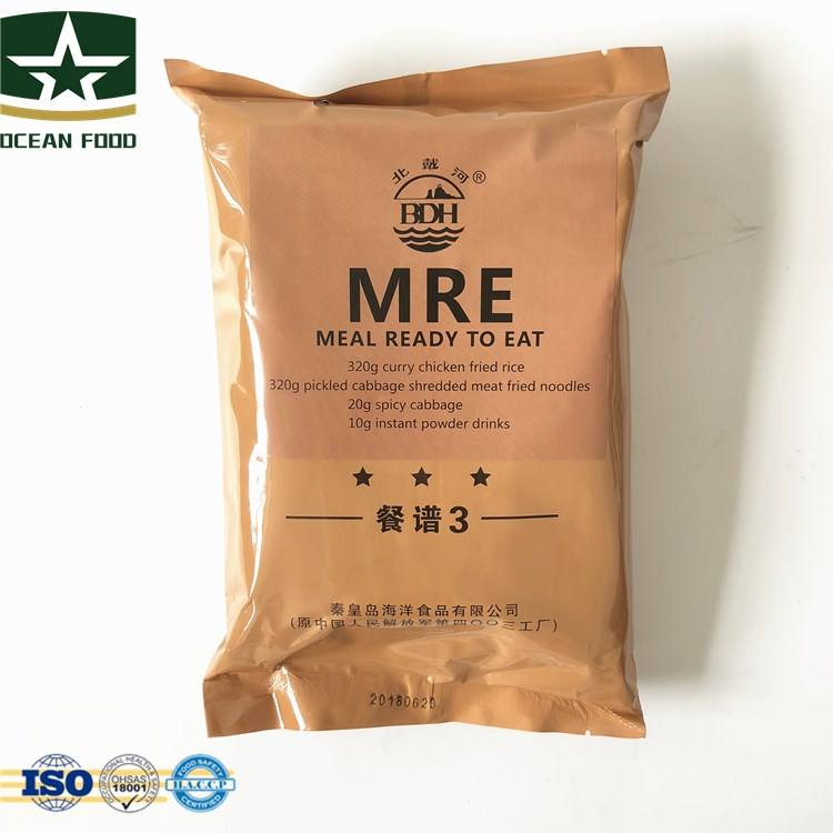 MRE meal ready to eat hiking and combat food