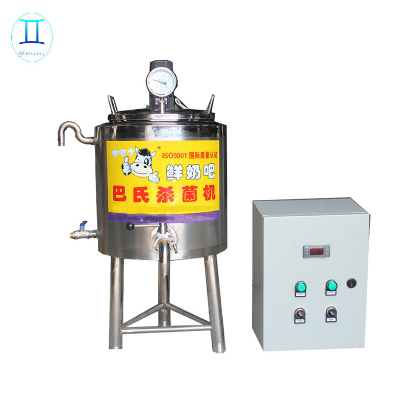 Milk pasteurization equipment with homogenizer/milk sterilizing machine/small batch milk pasteurizer