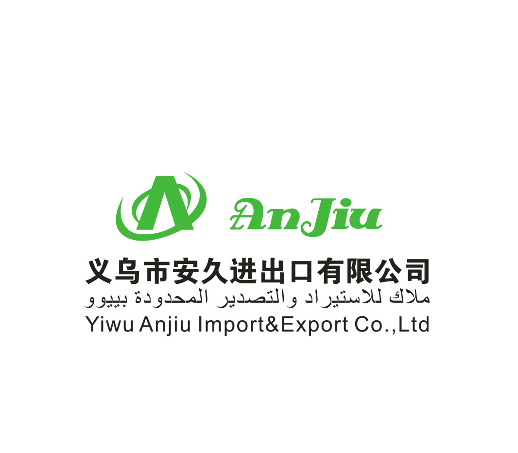 Best one-stop service Yiwu purchase agent export alibaba procurement purchasing buying agents service