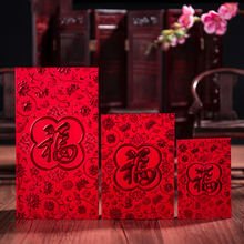 New Year and Wedding Red Packets