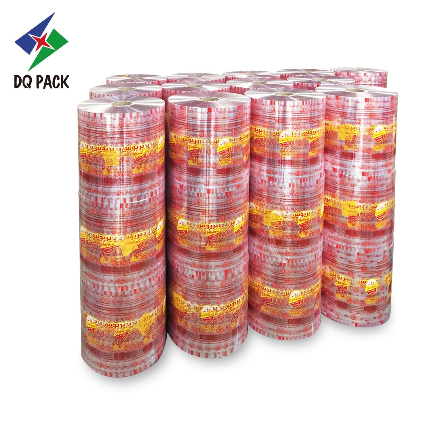 DQ PACK Custom Printed High Transparency Laminated Medical Masky BOPP Film