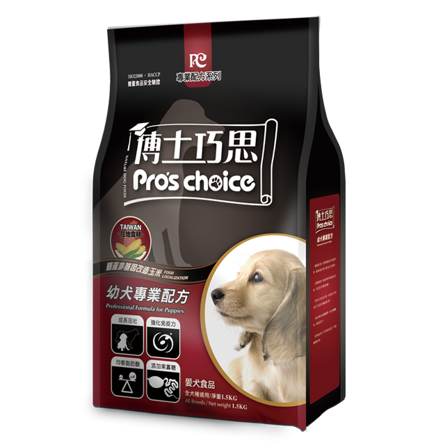 Sell high-grade professional formula series puppy food at a low price