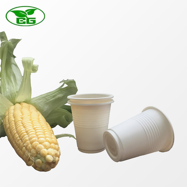 Latest no peculiar smell factory direct customized disposable coffee cups biodegradable