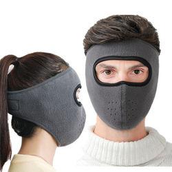 2020 Fashion new design customized Winter Riding Mask Pollution Fleece Warm Face Mask