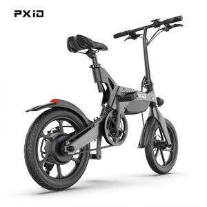 2020 16Inch New Electric Cycle/Bycicle/Bike Folding Electric Bicycle For Men / Women