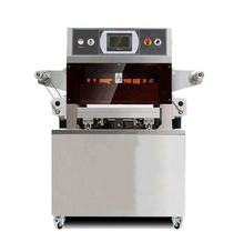VSP 460 vacuum skin pack machine for seafood salmon shrimp durian beef chicken