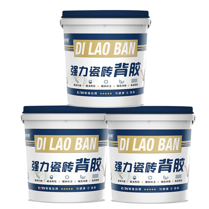 Milky White Liquid Two components Latex Ceramic Tile Back Glue Tile Back Adhesive for Ceramic tiles