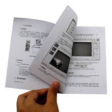 Good Price OEM Customized Brochure Company Manual Book Leaflet Booklet Printing
