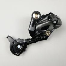 microSHIFT R539 Road Bike Front Derailleur Shimano Compatible 3 x 9 Speed
