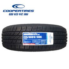 Factory direct self adhesive sticker tyre