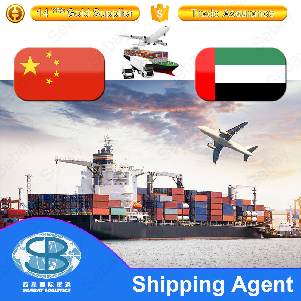 china sea freight forwarder shipping cost rates from china to UAE Dubai Sharjah Jebel Ali Abu Dhabi