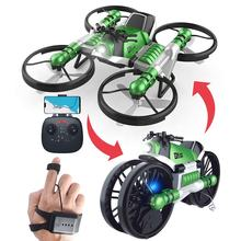 2in1 gestures remote control hand induction aircraft gravity sensor folding convert watch controller rc car motorcycle ufo drone