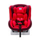 Chinese supplier wholesale 0-4 years child car seat luxury baby car seat