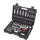 Auto Repair mechanic MIXED STANDARD SOCKET SET 108PC