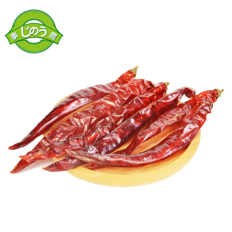 Hot sale dry chill Guizhou Dried Red Line dried chili pepper
