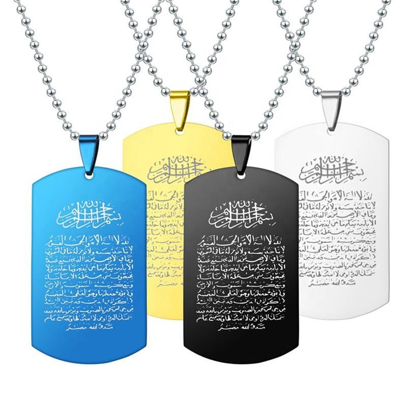 Factory directly sale dog tag shape silver/gold/black/blue stainless steel allah muslim islamic quran pendant with ball chain