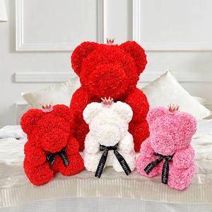 Hot sale Wholesale valentine gift 40cm rose bear Pearl bear